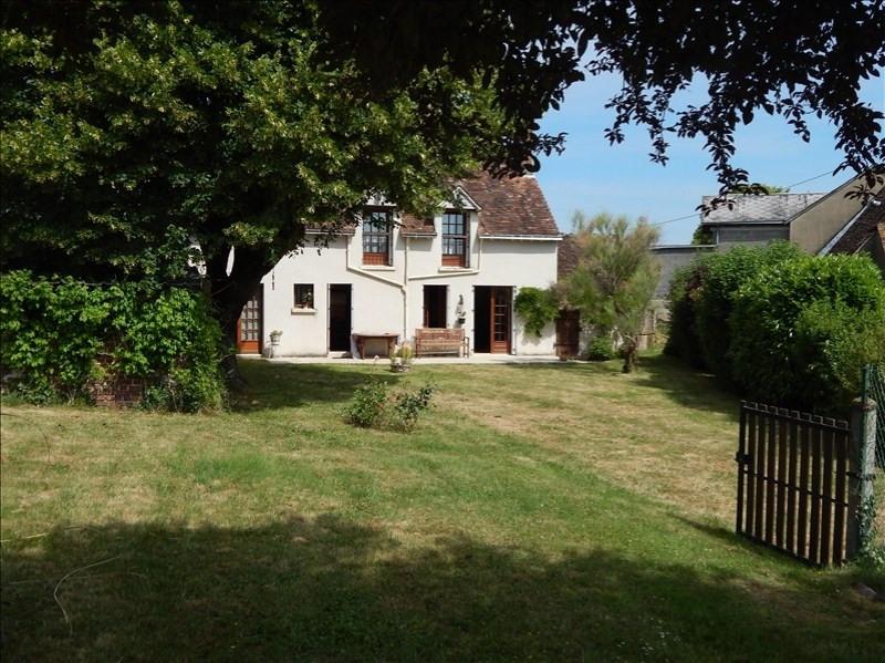 Vente maison / villa Vendome 126000€ - Photo 16