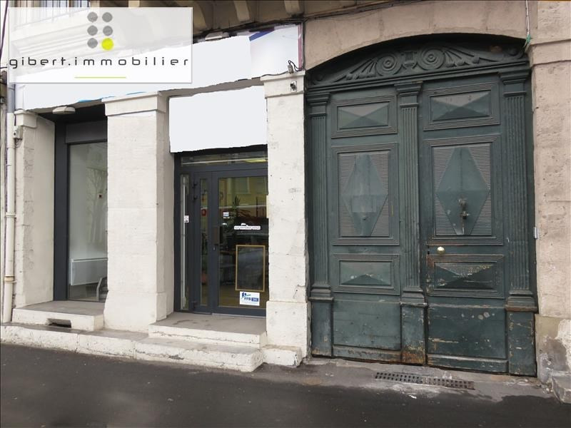 Vente local commercial Le puy en velay 82 000€ - Photo 4
