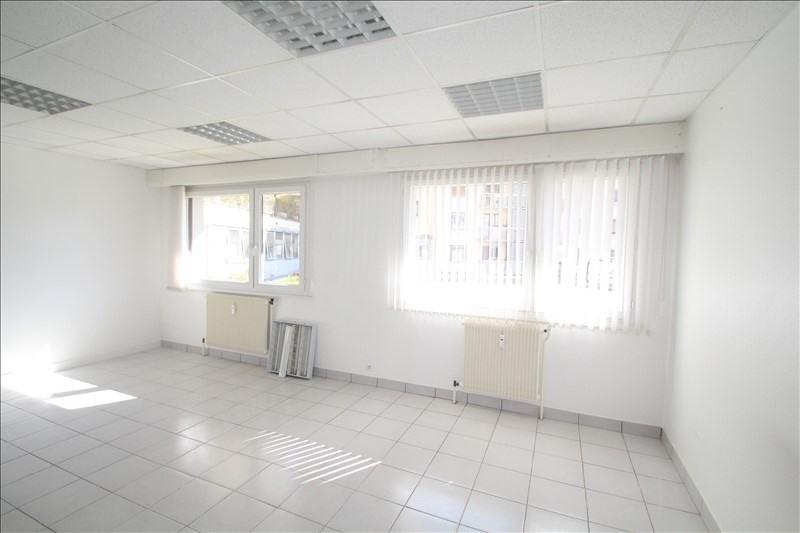 Vente bureau Chambery 199000€ - Photo 3
