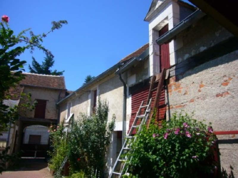 Vente maison / villa La vernelle 59000€ - Photo 2