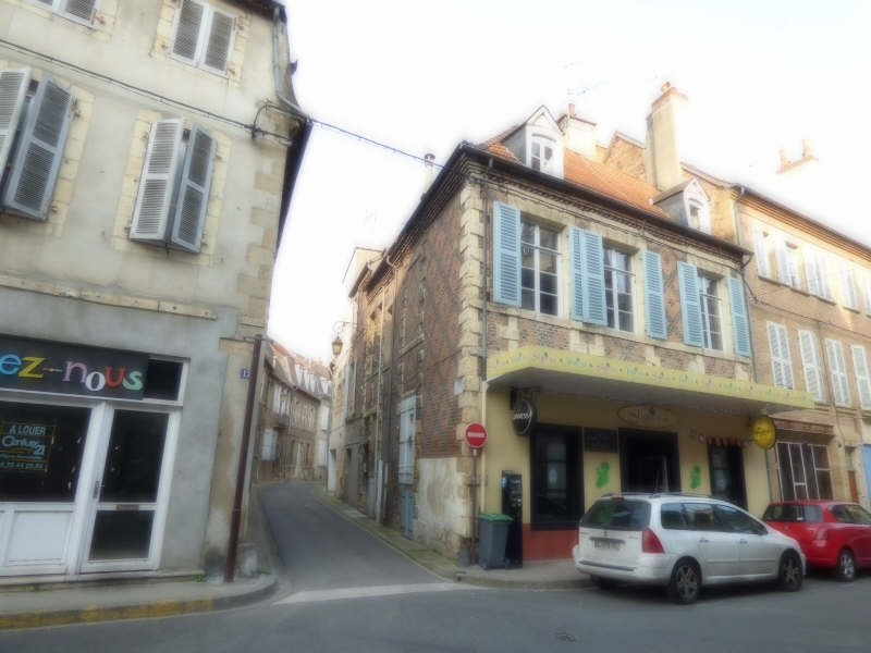 Vente immeuble Moulins 210 000€ - Photo 3