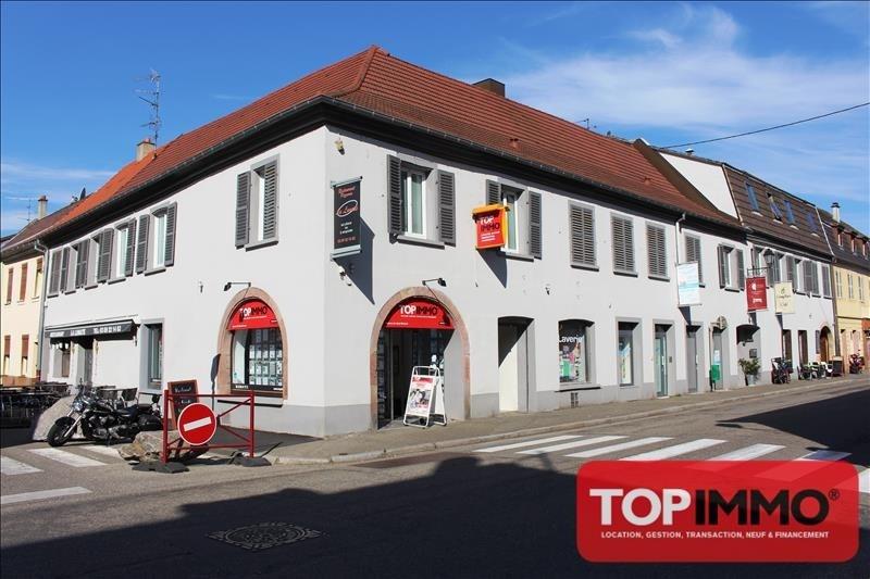 Vente immeuble Strasbourg 1260€ - Photo 1