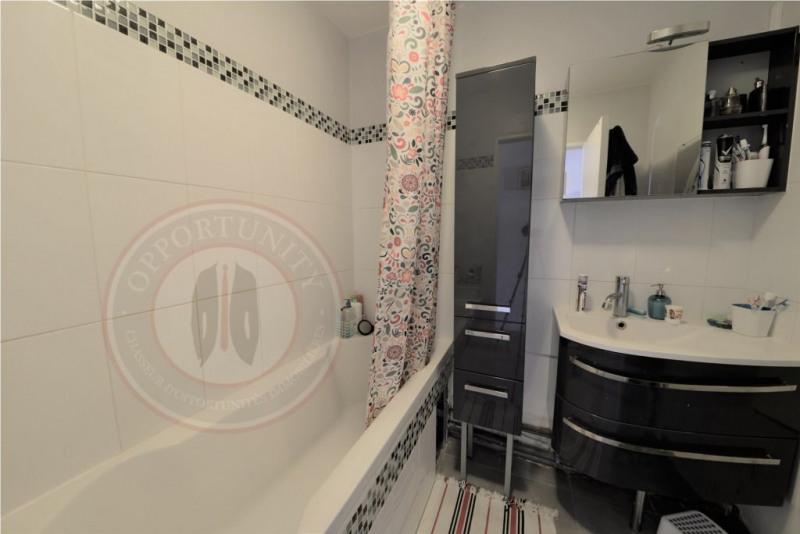 Vente appartement Champigny-sur-marne 255000€ - Photo 5