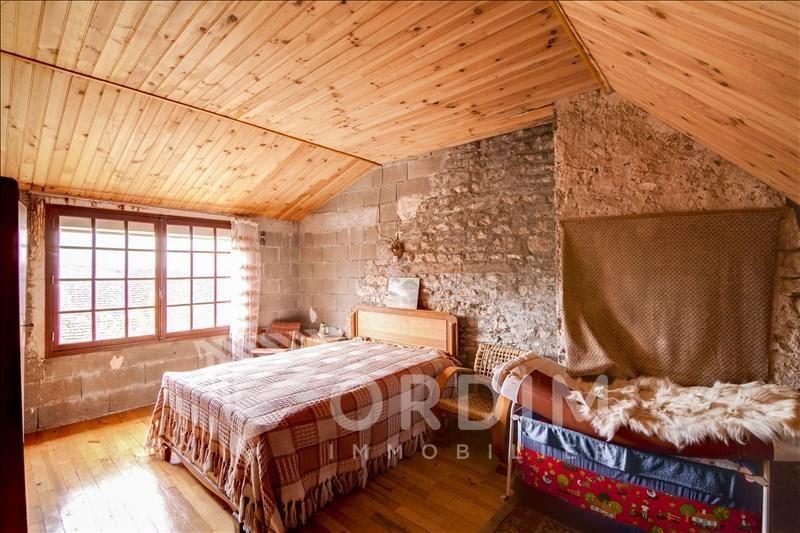 Vente maison / villa Chitry 30000€ - Photo 5