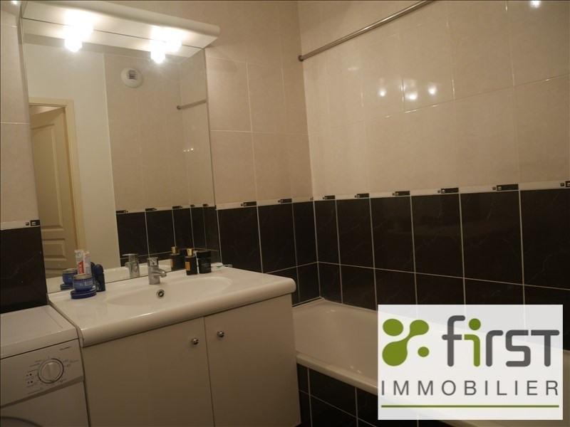 Sale apartment Saint julien en genevois 190000€ - Picture 4