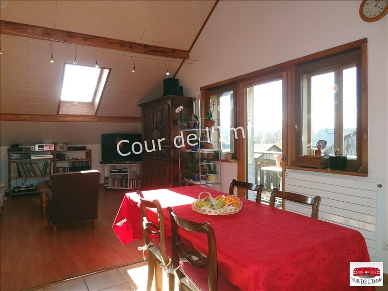 Sale apartment Ville en sallaz 270 000€ - Picture 1