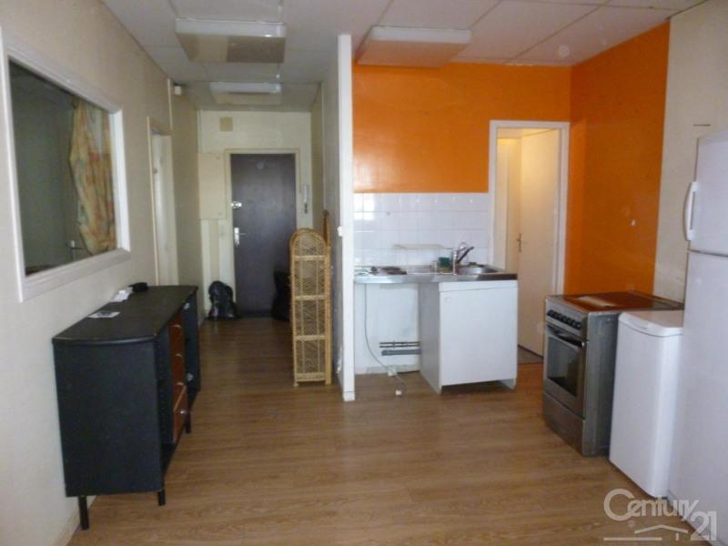 Vente appartement Villeurbanne 105000€ - Photo 5