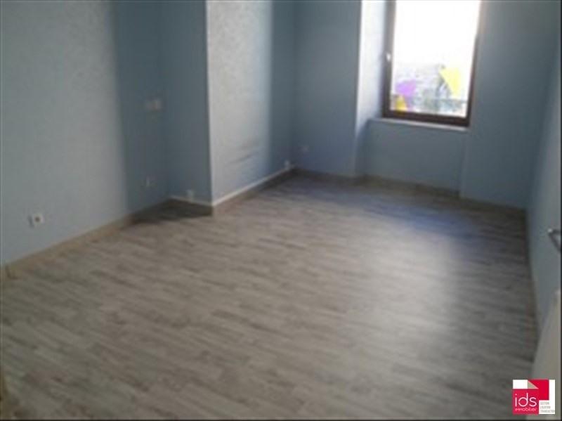 Location appartement Satillieu 400€ CC - Photo 7