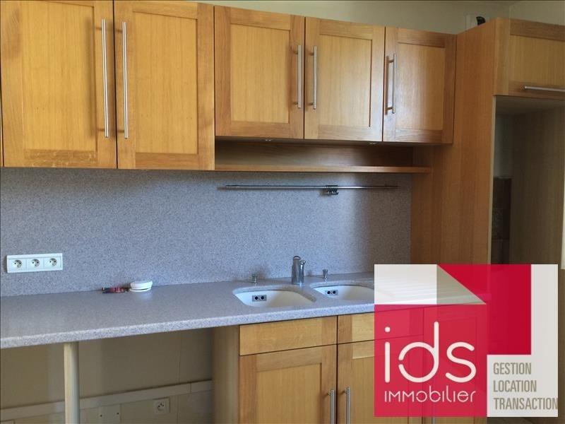Vente appartement La ravoire 142000€ - Photo 5