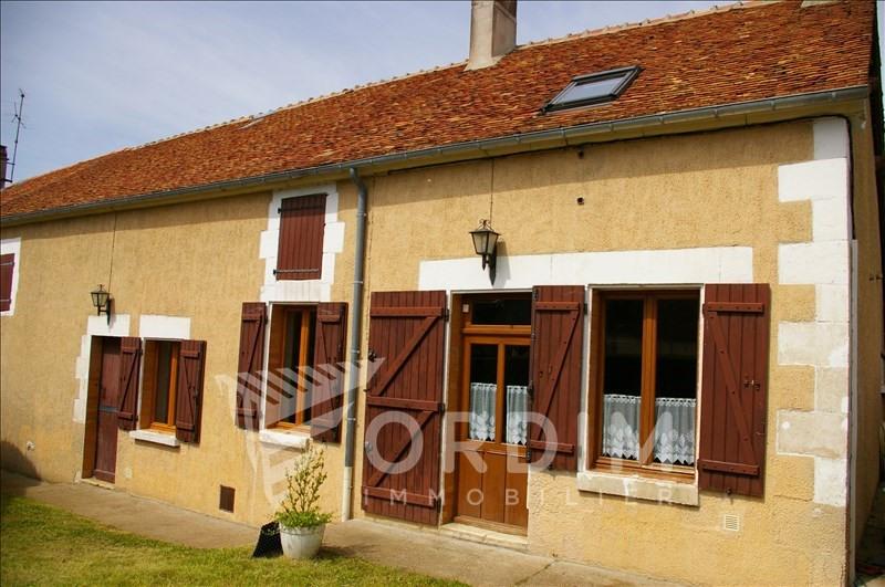 Vente maison / villa St sauveur en puisaye 59500€ - Photo 5