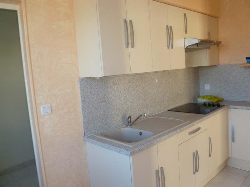 Alquiler  apartamento Vivonne 510€ +CH - Fotografía 1