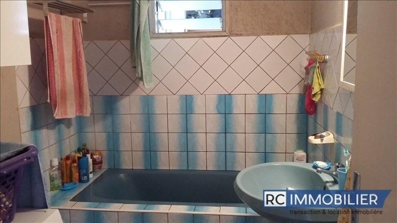 Vente maison / villa Cambuston 260000€ - Photo 6