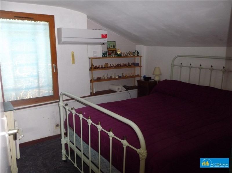 Venta  casa Villeurbanne 350000€ - Fotografía 8
