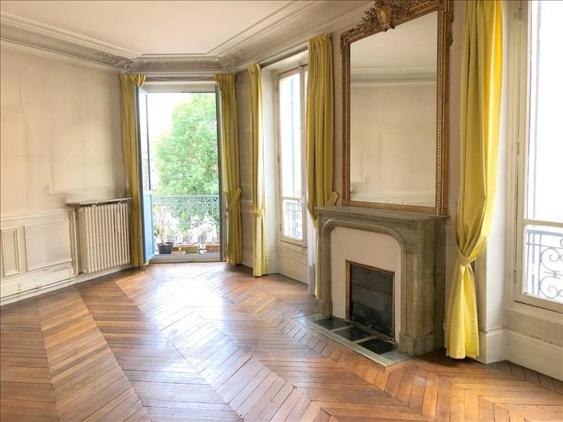 Vente appartement St germain en laye 790000€ - Photo 5