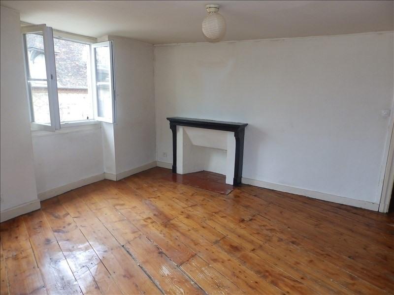 Vente appartement Moulins 34500€ - Photo 1