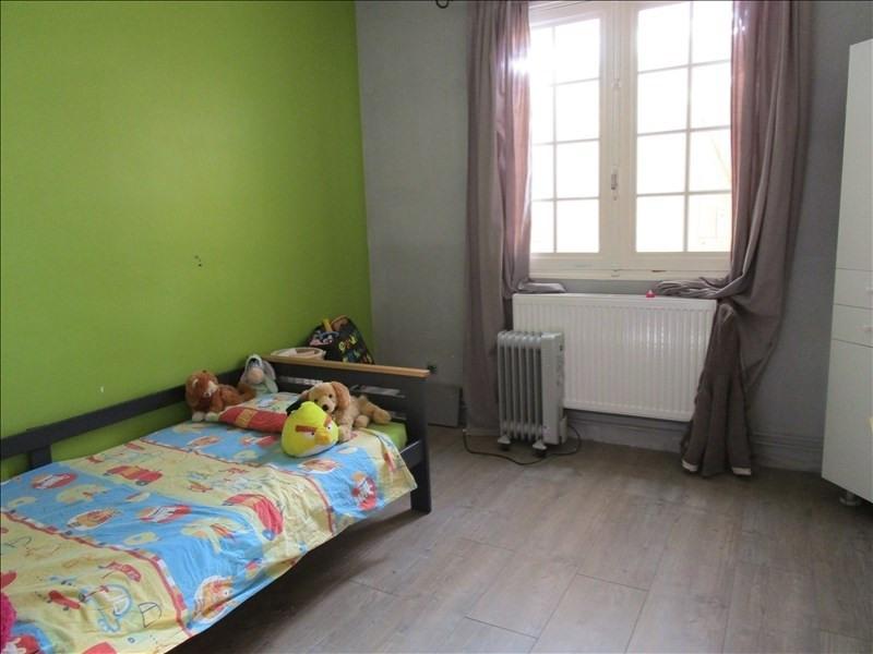 Vente maison / villa Carcassonne 137000€ - Photo 6