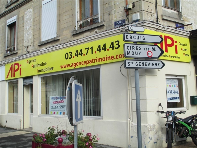 Sale shop Chambly 65 000€ - Picture 4