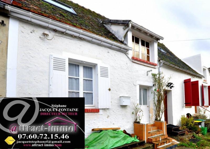 Vente maison / villa St cyr sous dourdan 219000€ - Photo 1