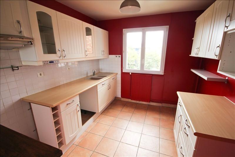 Venta  apartamento Vitry-sur-seine 275000€ - Fotografía 2