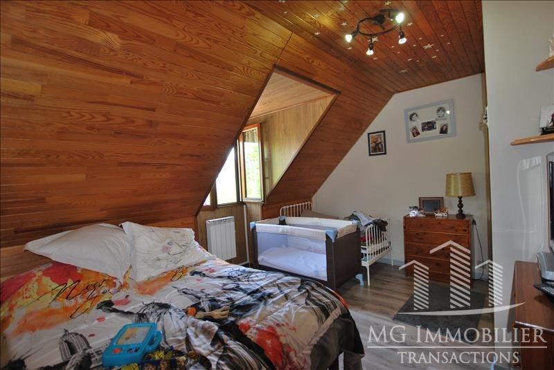 Sale house / villa Montfermeil 315000€ - Picture 7