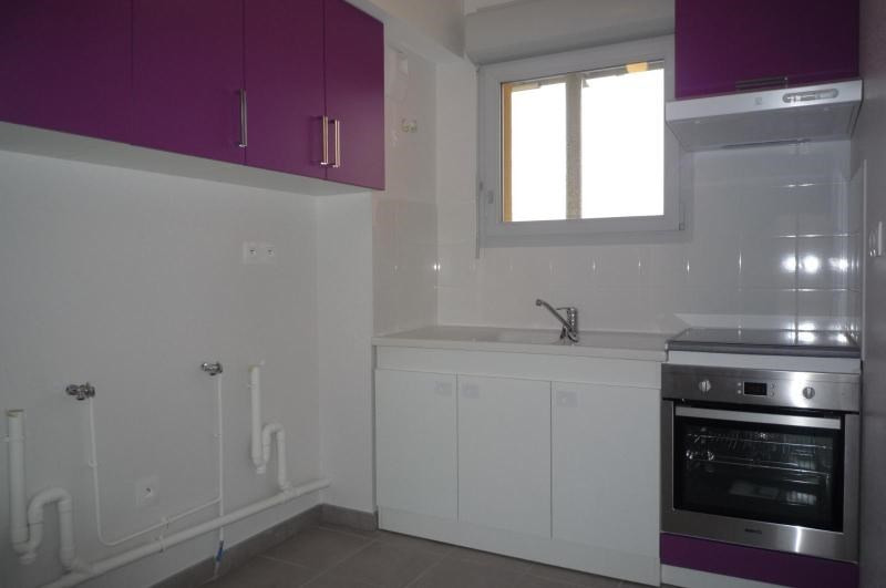 Location appartement Gevrey-chambertin 695€ CC - Photo 1