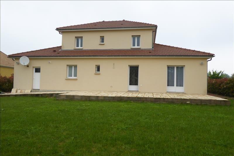 Vente maison / villa Varennes vauzelles 309000€ - Photo 1