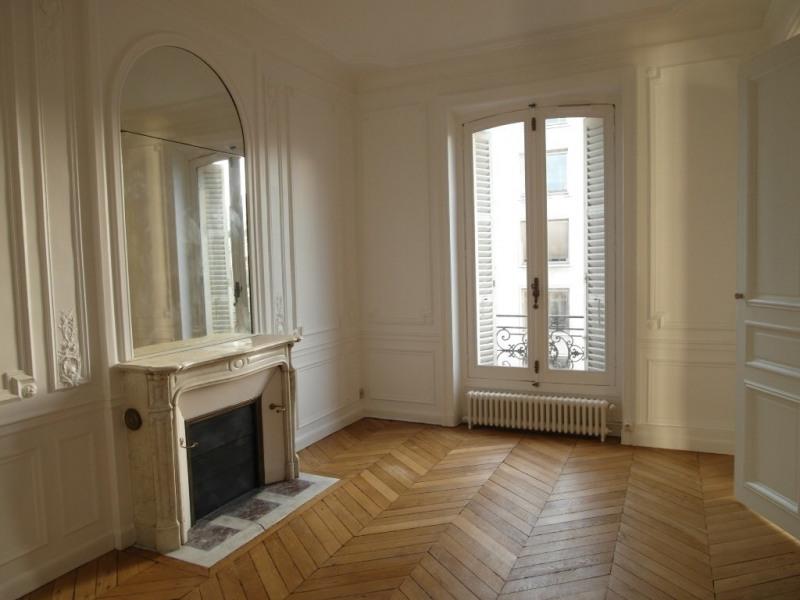 Rental apartment Paris 8ème 3947€ CC - Picture 4