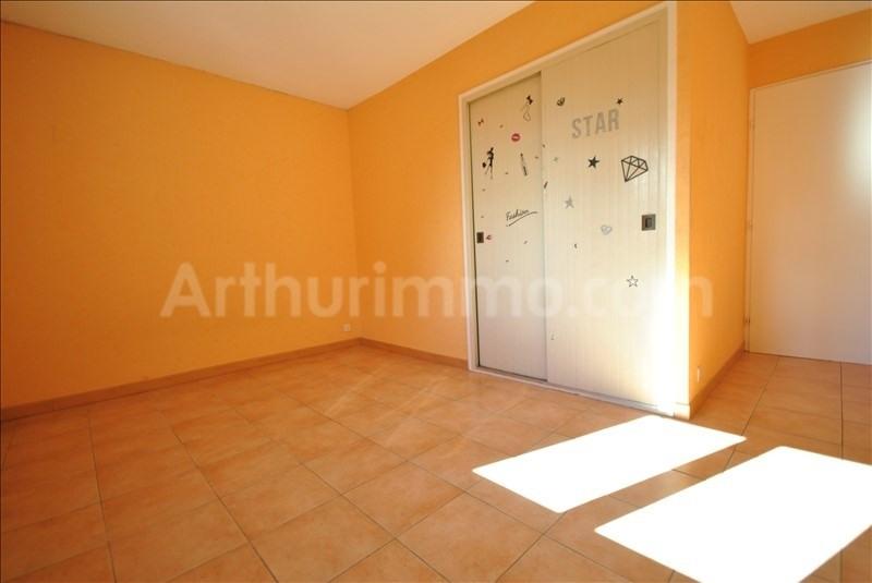 Sale apartment Frejus 159000€ - Picture 7