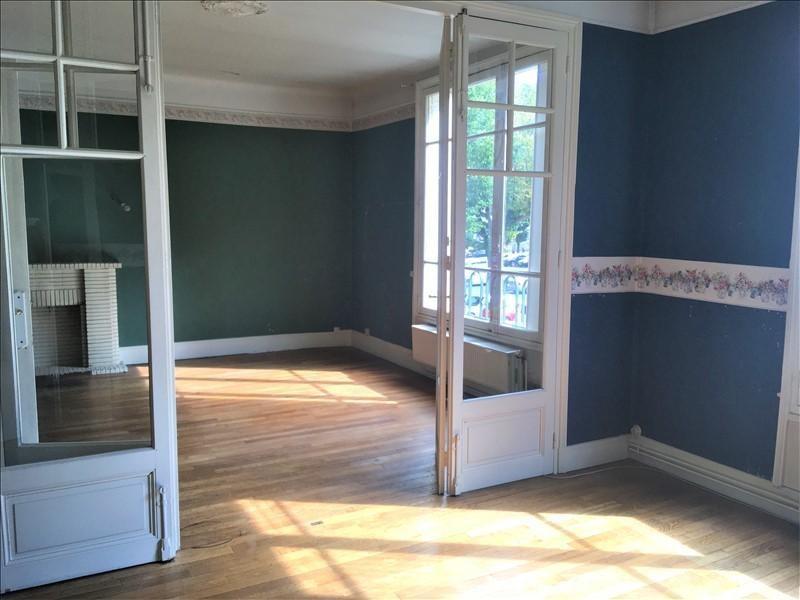 Vente appartement Soissons 91000€ - Photo 1