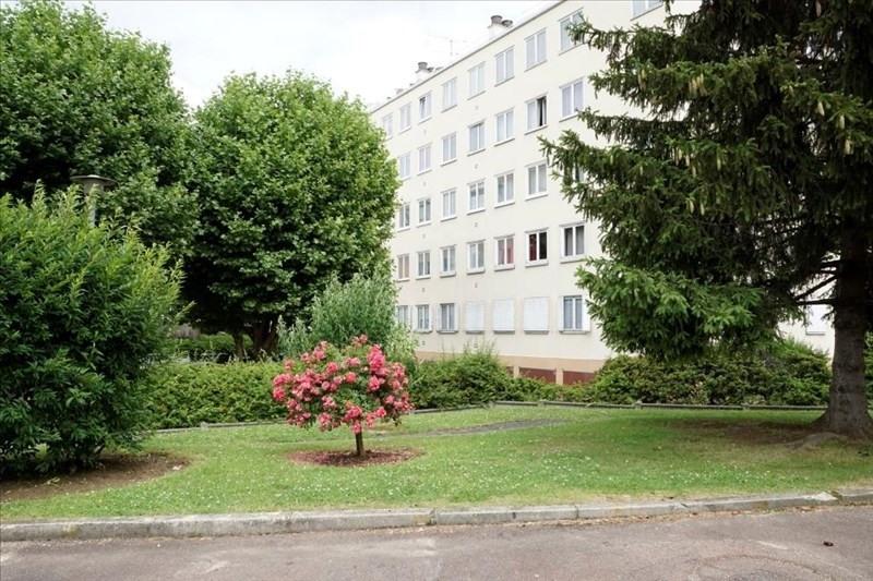 出售 公寓 Ivry sur seine 223650€ - 照片 1