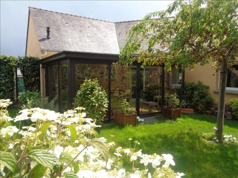 Vente maison / villa Carquefou 344850€ - Photo 6