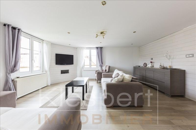 Vendita casa Epfig 290000€ - Fotografia 9