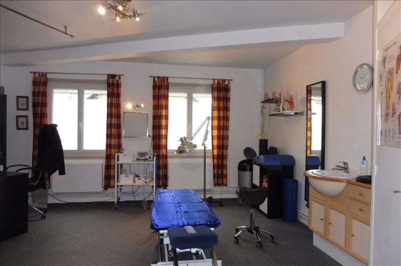 Location local commercial Mortagne au perche 750€ HT/HC - Photo 2