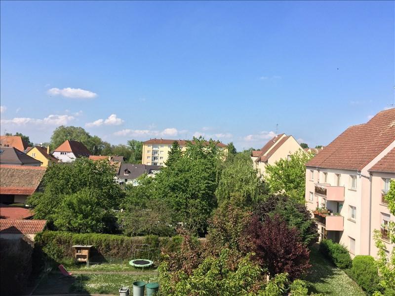 Vente appartement Strasbourg 230000€ - Photo 1