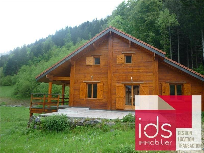 Affitto casa La ferriere 782€ CC - Fotografia 1
