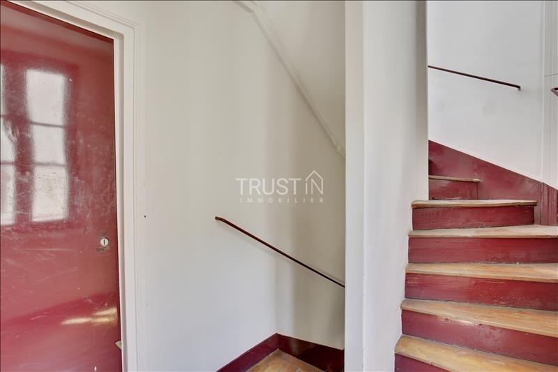 Vente appartement Paris 15ème 262500€ - Photo 6