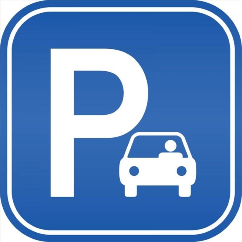 Vente parking L hay les roses 14500€ - Photo 1