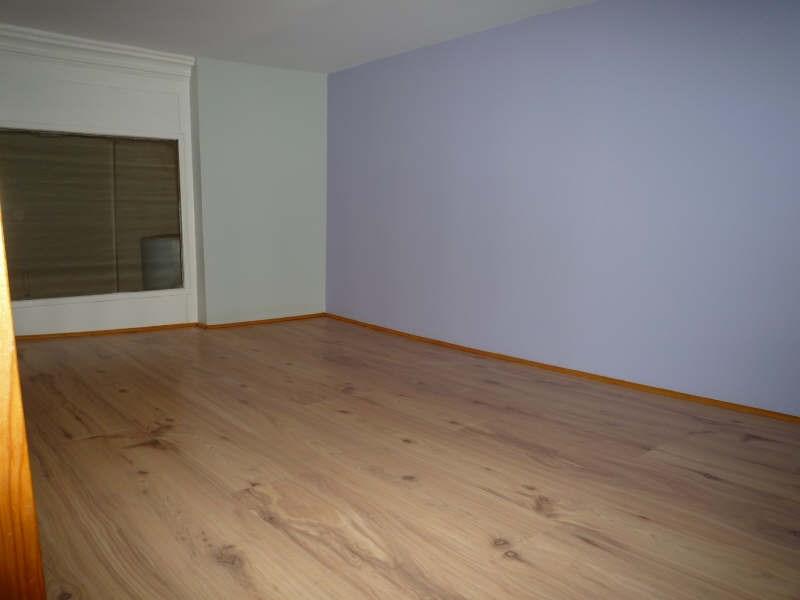 Location appartement Limoges 350€ CC - Photo 4