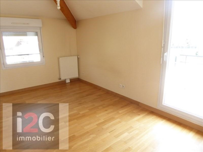 Vente appartement Cessy 359 000€ - Photo 7