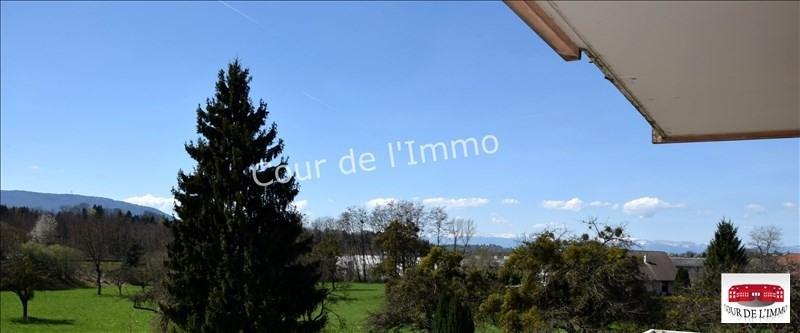 Sale apartment Bonne 178000€ - Picture 4