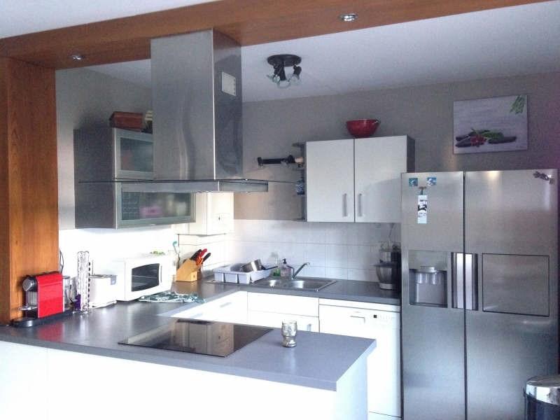 Immobile residenziali di prestigio appartamento Villeurbanne 515000€ - Fotografia 2