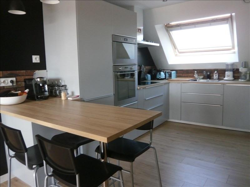 Vente appartement St nazaire 137800€ - Photo 1