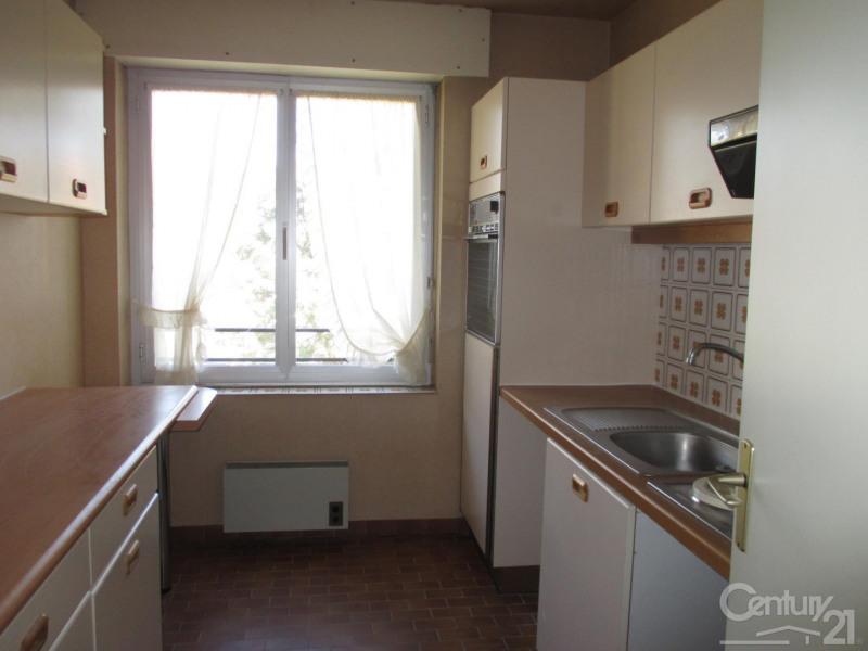 Affitto appartamento Deauville 1150€ CC - Fotografia 6