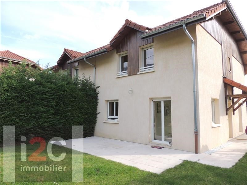 Vente maison / villa Peron 495 000€ - Photo 1
