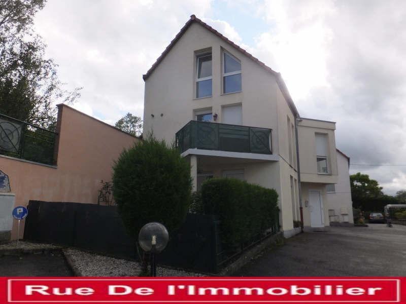 Vente appartement Niederbronn les bains 117650€ - Photo 1