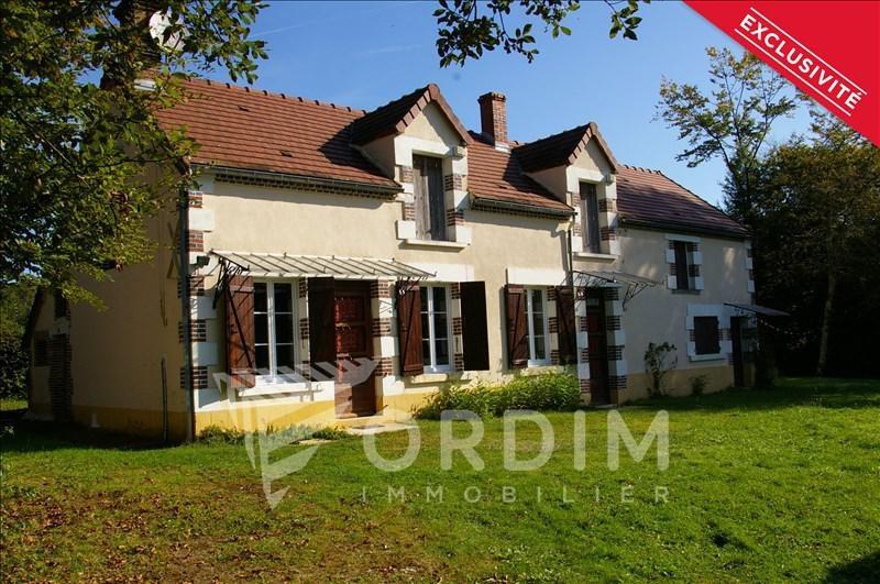 Vente maison / villa St amand en puisaye 110000€ - Photo 1