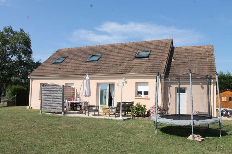Vente maison / villa Alençon sud 10 mns 247000€ - Photo 10