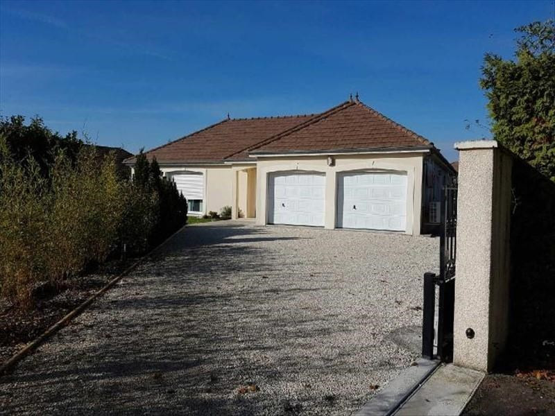 Vente maison / villa St lye 247 000€ - Photo 2