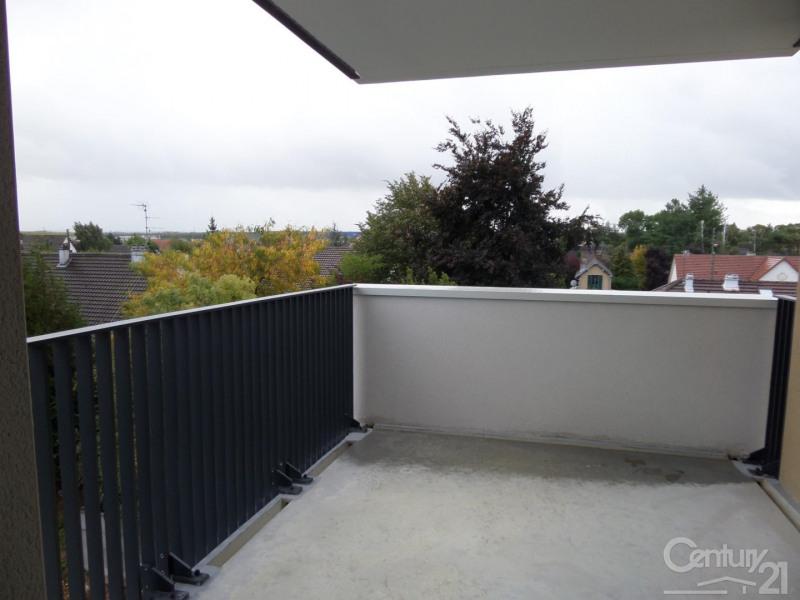 出租 公寓 Caen 695€ CC - 照片 2