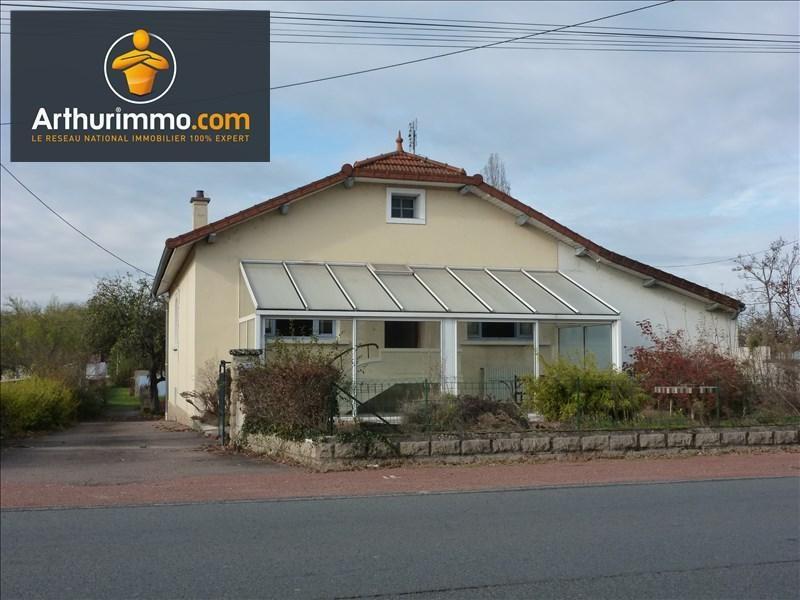 Vente maison / villa Vougy 137000€ - Photo 1